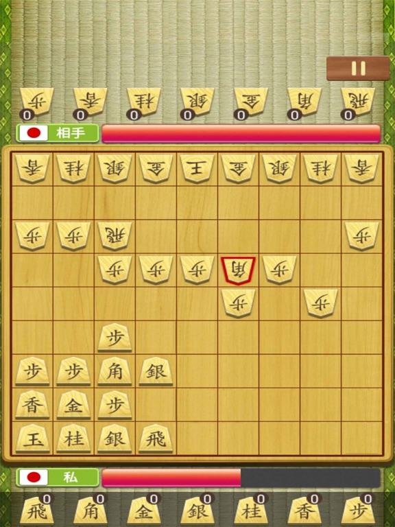 将棋の王のおすすめ画像2