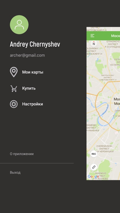 Huntmap - Карта охотника screenshot #5