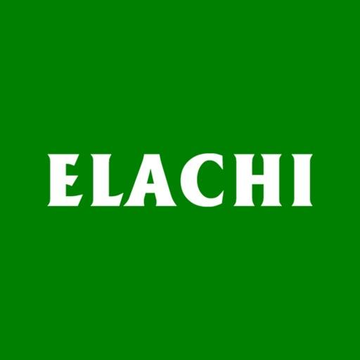 ELACHI WALLASEY