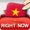 すぐ使えるベトナム語会話 - iPhoneアプリ