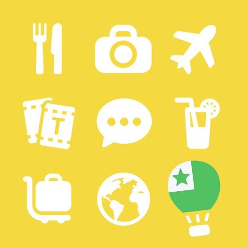 LETS Travel the World! Esperanto Phrase Guide Book