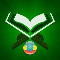 Codes for Al-Quran Amharic Hack