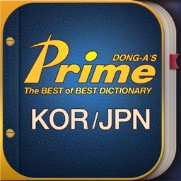 Prime Dictionary J-K/K-J