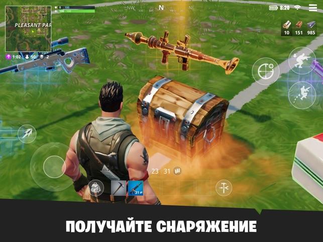 Fortnite Screenshot