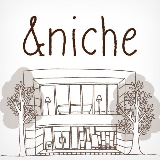 新潟市中央区の美容室「&niche(アンドニッチ)」