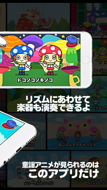 じゃじゃじゃじゃん screenshot-3