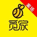 房客网络科技股份有限公司 - Logo