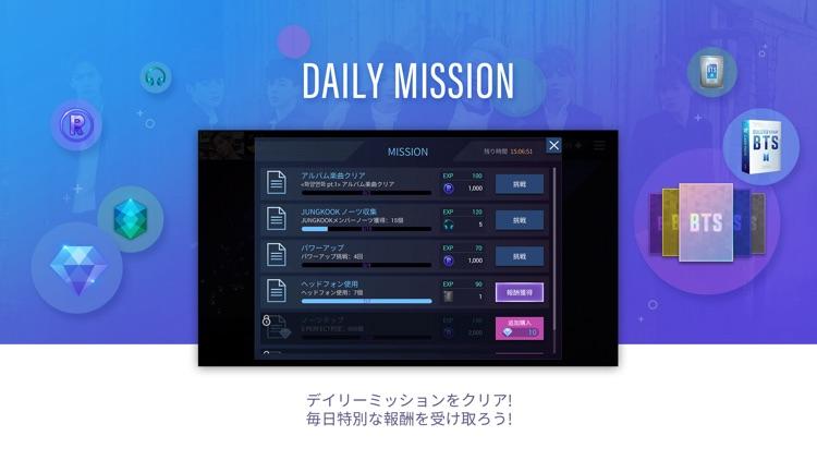 SUPERSTAR BTS screenshot-3