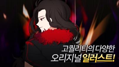 메모라이즈 #4 : 강철산맥 screenshot 10