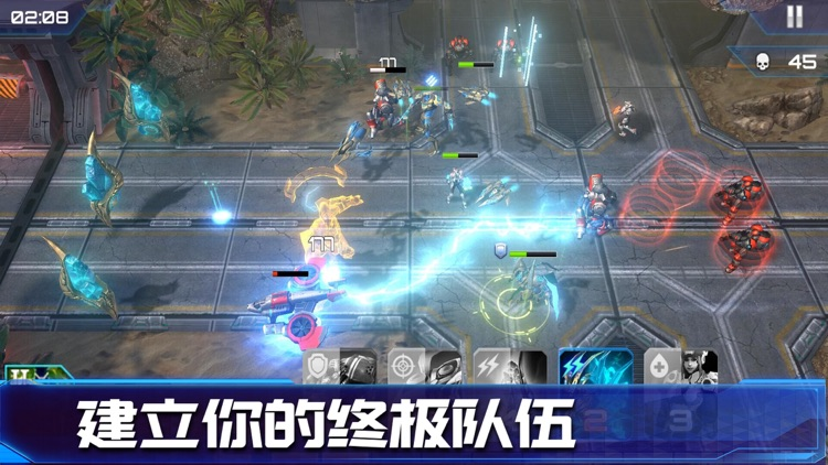 星海指挥官:星际风暴 screenshot-3