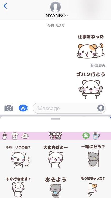 にゃんこステッカー【 応用 】