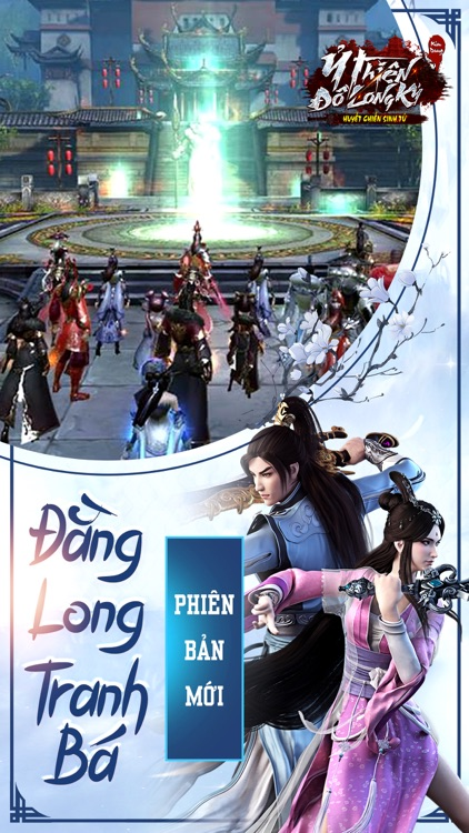 Ỷ Thiên Đồ Long Ký 3D screenshot-0
