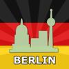 ベルリン 旅行ガイド