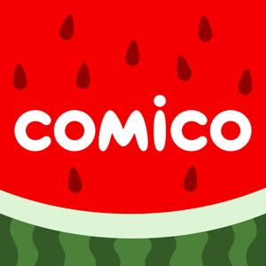 comico全彩漫畫 app