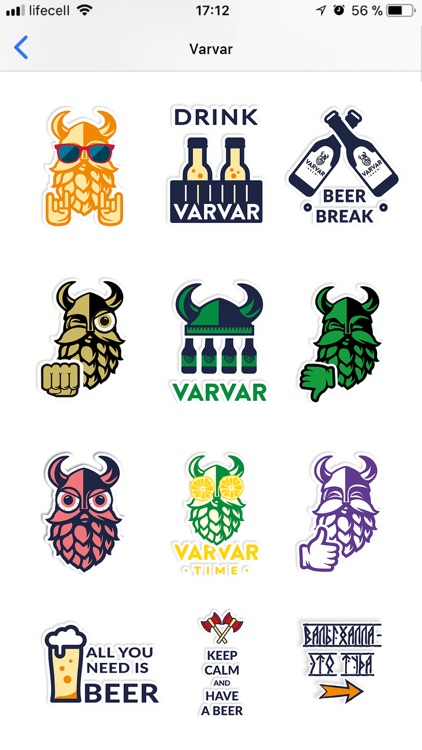 VARVAR Stickers