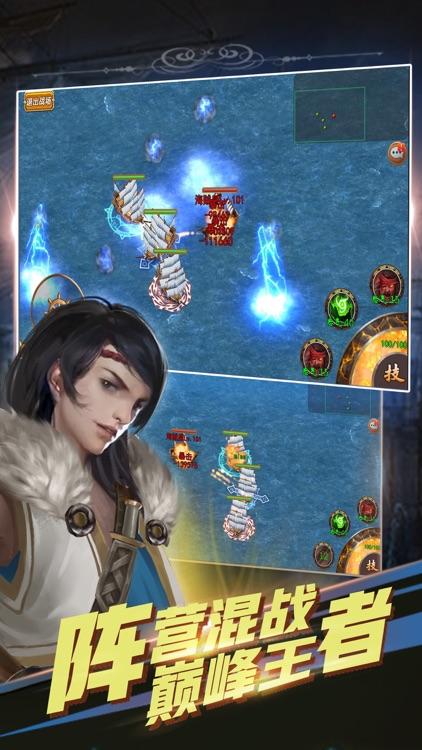 大航海霸业——攻城略地成为大航海王者 screenshot-4