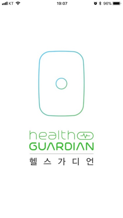 Health Guardian