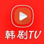 韩剧TV-人人都爱的高清韩剧视频