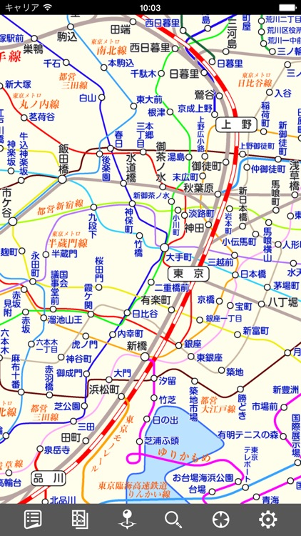 Perfect Route Map