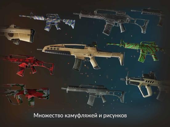 Скачать игру Code Of War: Онлайн шутер