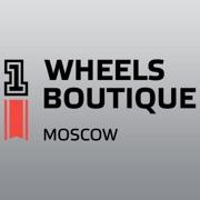 Wheels Boutique