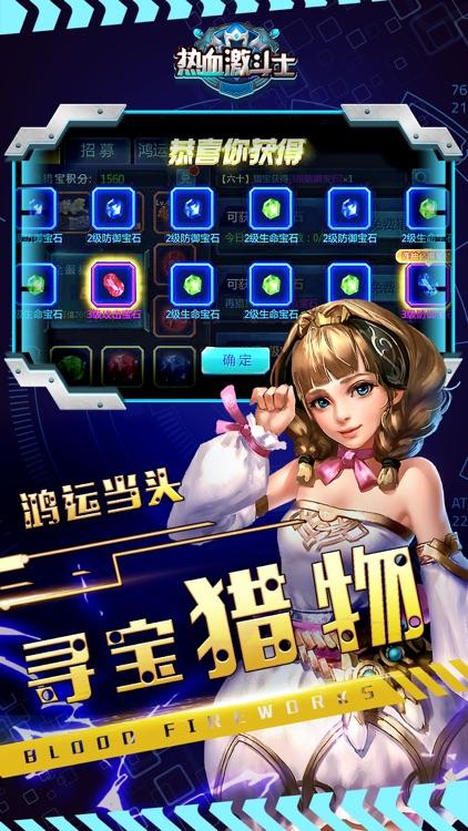热血激斗士-热门街机动作格斗冒险手游 screenshot-3