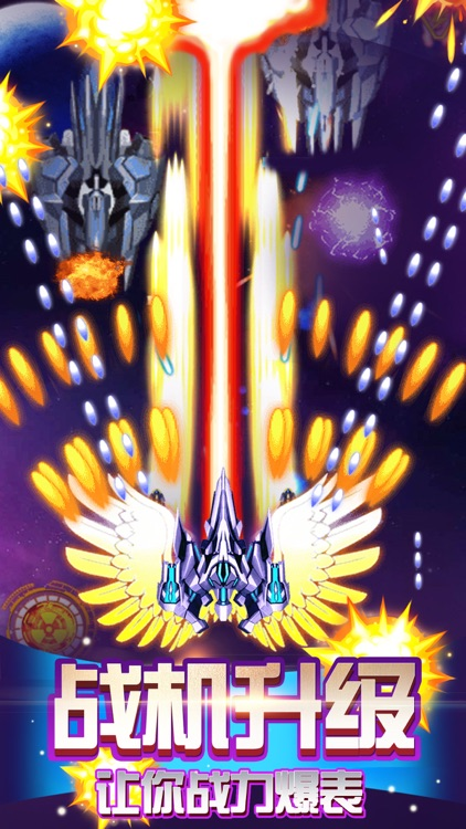 单机游戏 - 全民飞机模拟飞行游戏大全