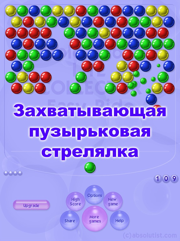 Bubble Shooter Classic HD на iPad