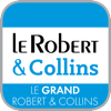 Collins-Robert Dictionary 2017