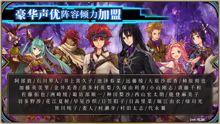 为谁而炼金:夏日大作战 screenshot-4