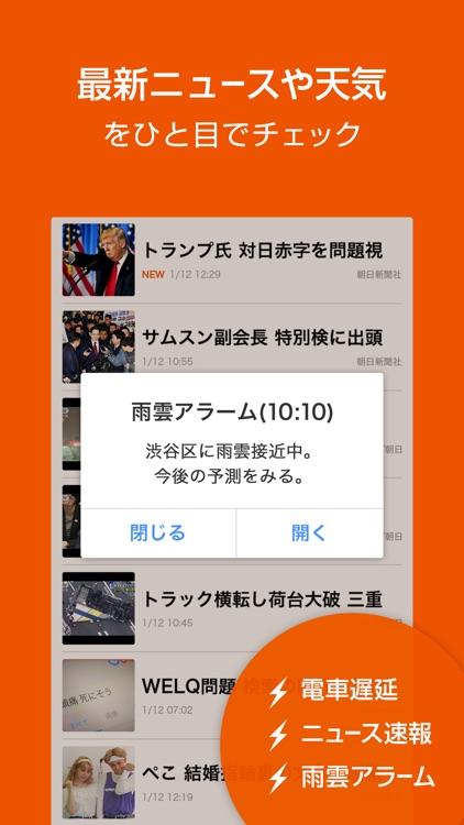 auサービスTOP-お得な情報満載のポータルアプリ screenshot-4