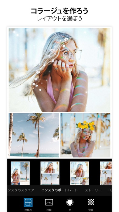 PicsArt 写真&動画エディター screenshot1