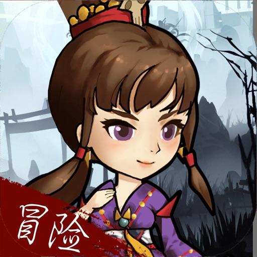 江湖大冒险-经典武侠冒险游戏