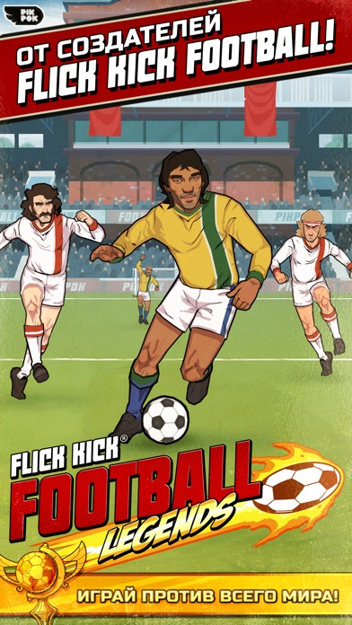 Flick Kick Football Legends Скриншоты3