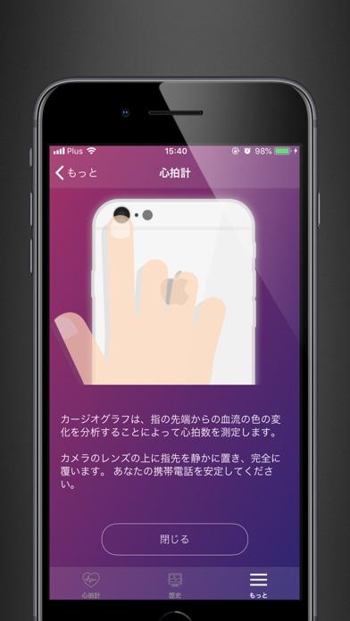 https://is3-ssl.mzstatic.com/image/thumb/Purple128/v4/74/51/d2/7451d2ae-65f1-1fd1-6f32-ff89a6aa6e00/source/392x696bb.jpg