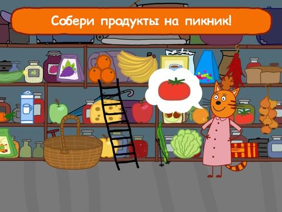 Три Кота: Пикник для Малышей для iPad