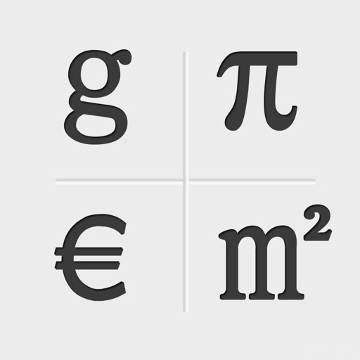単位変換 - 通貨単位換算