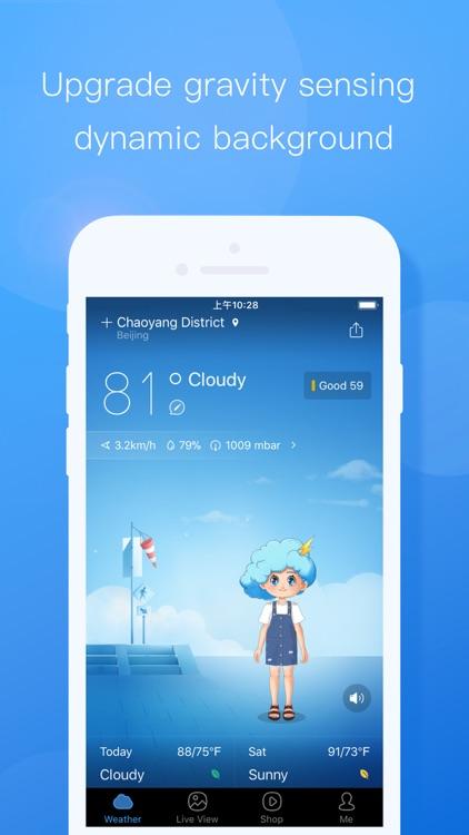 墨迹天气 - 关心天气,更关心你 screenshot-0