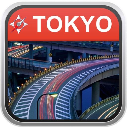 Offline Map Tokyo, Japan: City Navigator Maps