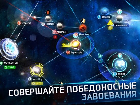 INTERPLANET Скриншоты10