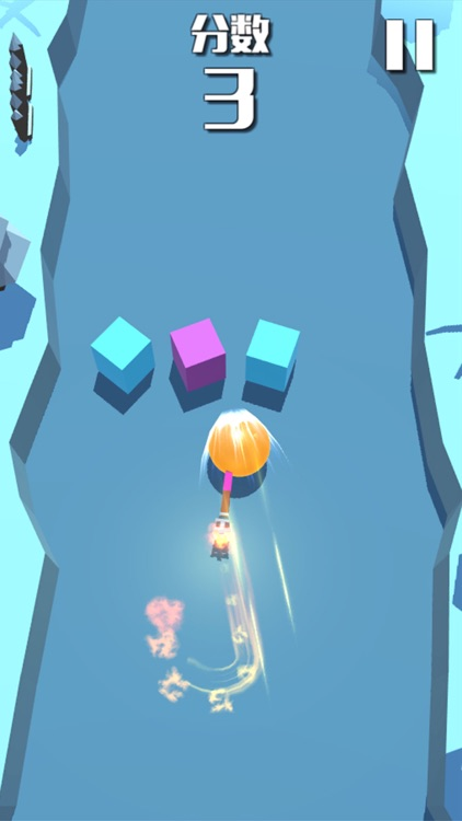 The War For Ball And Cube screenshot-3