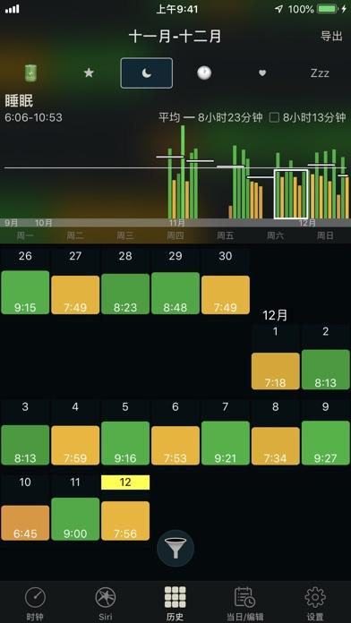 Screenshot for AutoSleep - 通过手表自动追踪睡眠 in China App Store