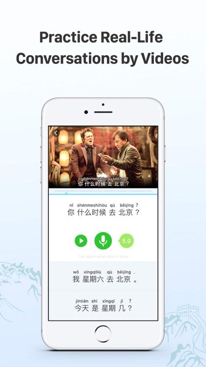HelloChinese - Learn Chinese screenshot-3
