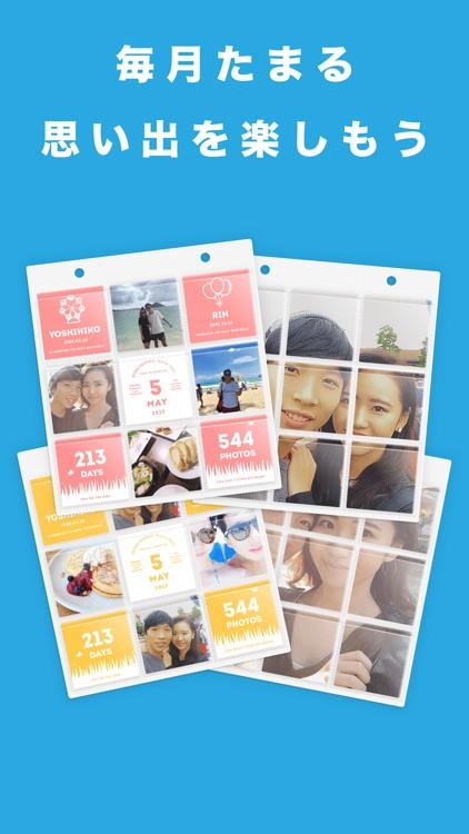 ブックがもらえる、カップル専用アプリPairy screenshot-4