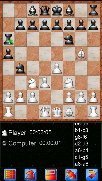 Chess V+ screenshot-0