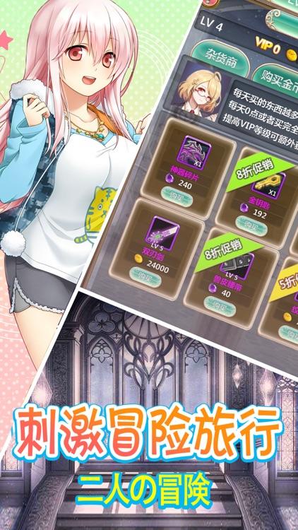 放置女友:成人恋爱养成游戏 screenshot-3