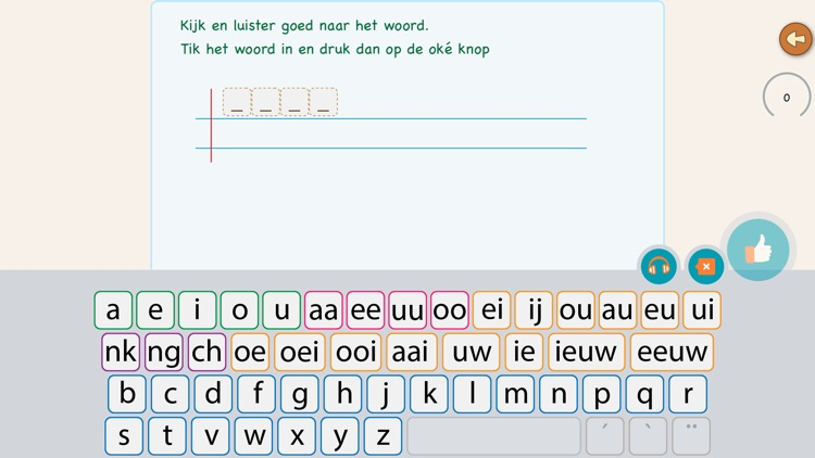 Spelling Nederlands 2 screenshot-6