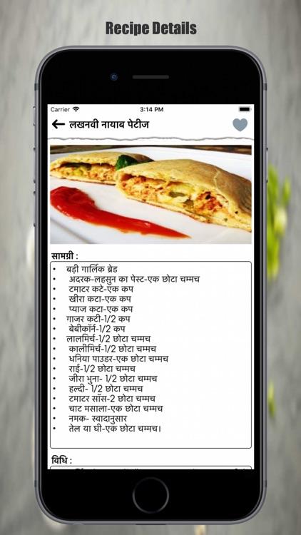Recipes Book - 500+ Recipes screenshot-4