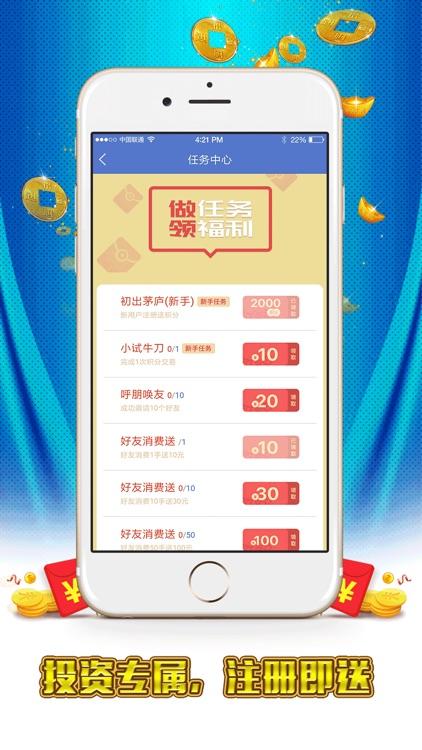 龙网贵金属交易宝 screenshot-3