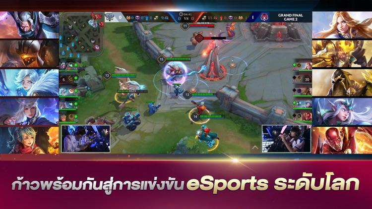 Garena RoV screenshot-3